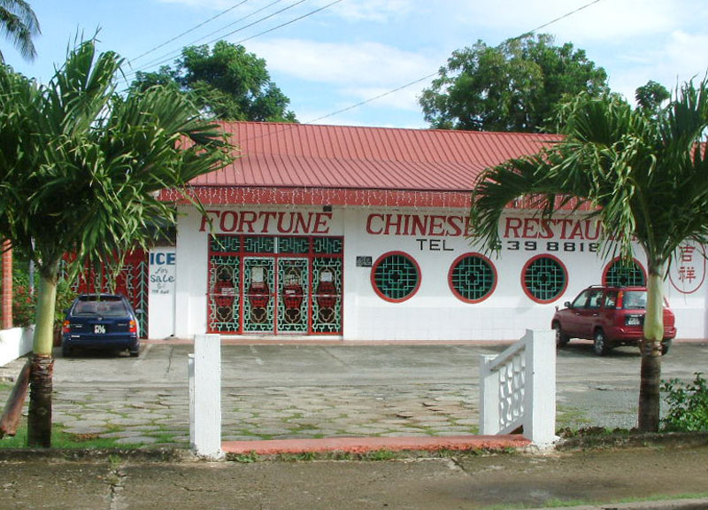 Fortune Chinese Restaurant, Milford Road, Bon Accord, Tobago			 <small>(&copy; S.M.Wooler)</small>