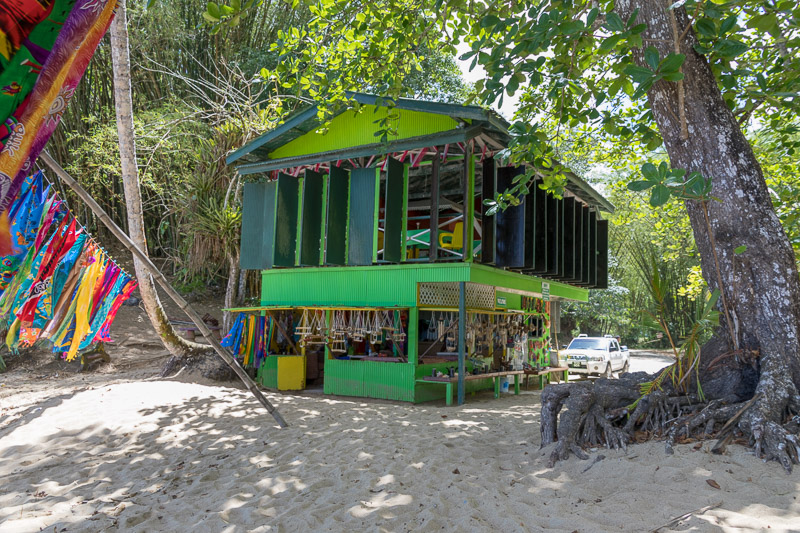 Eula's Restaurant, Englishman's Bay, Tobago <small>(© S.M.Wooler)</small>